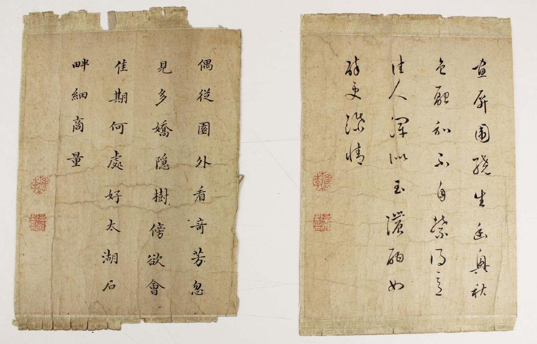 two 18th c Japanese handwritten pages - 5