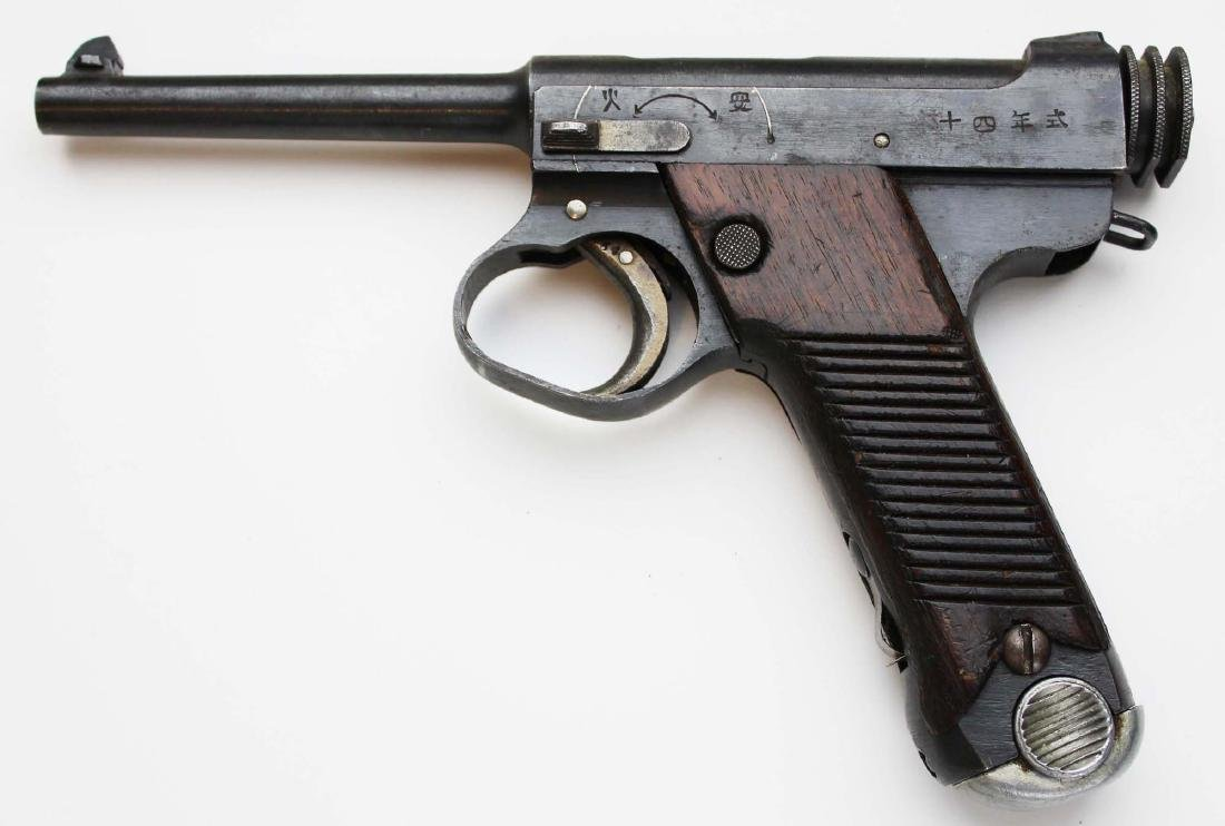 WWII Era Nambu type 14 pistol