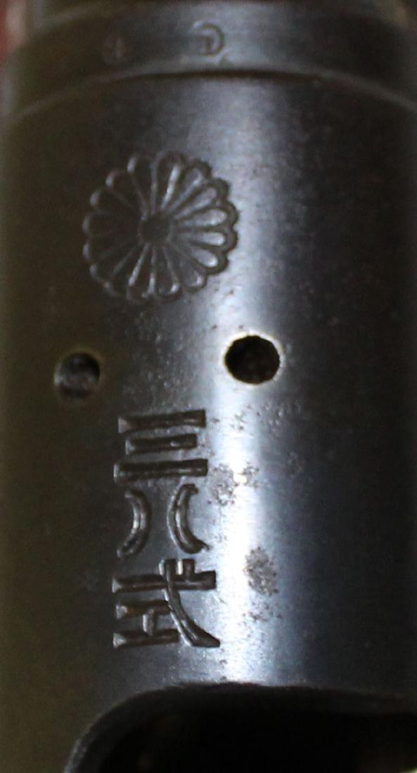 Japanese Type 38 Arisaka Rifle in 6.5mm - 2