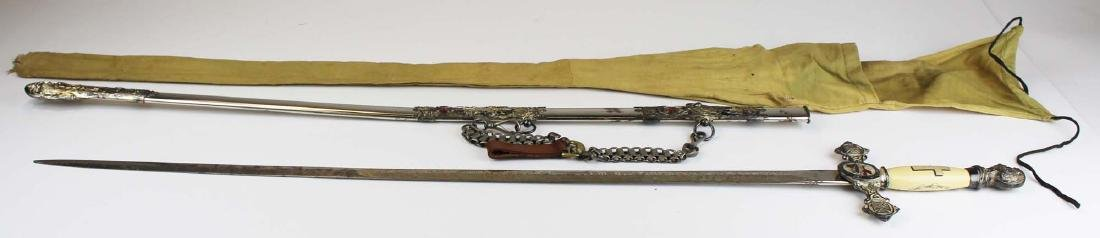 ca 1900 Masonic Scottish Rite fraternal sword - 5