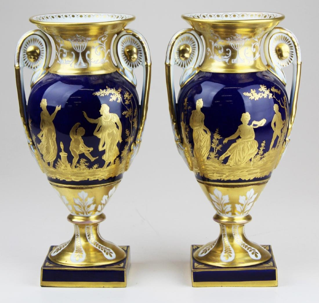 pair of Paris porcelain gilt cobalt mantel vases