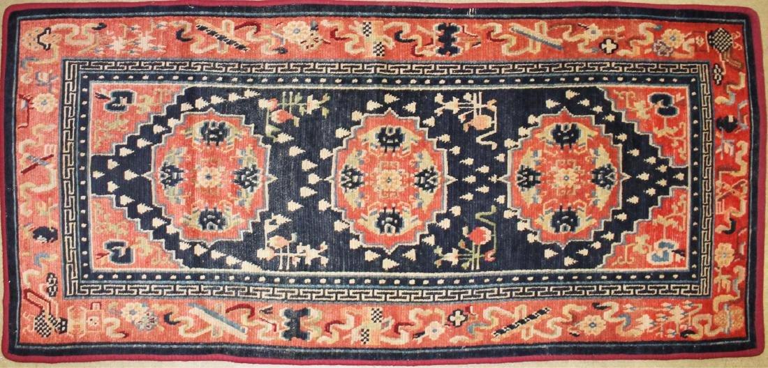 1930's Tibetan long Khaden rug