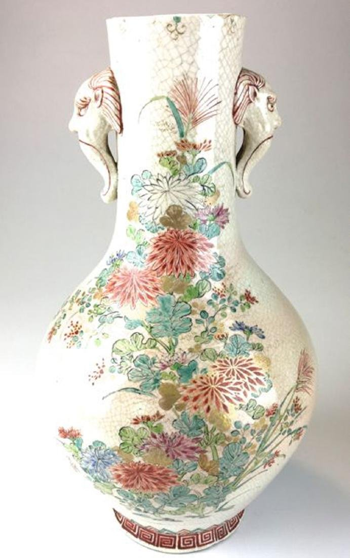 Satsuma mid 19th c vase