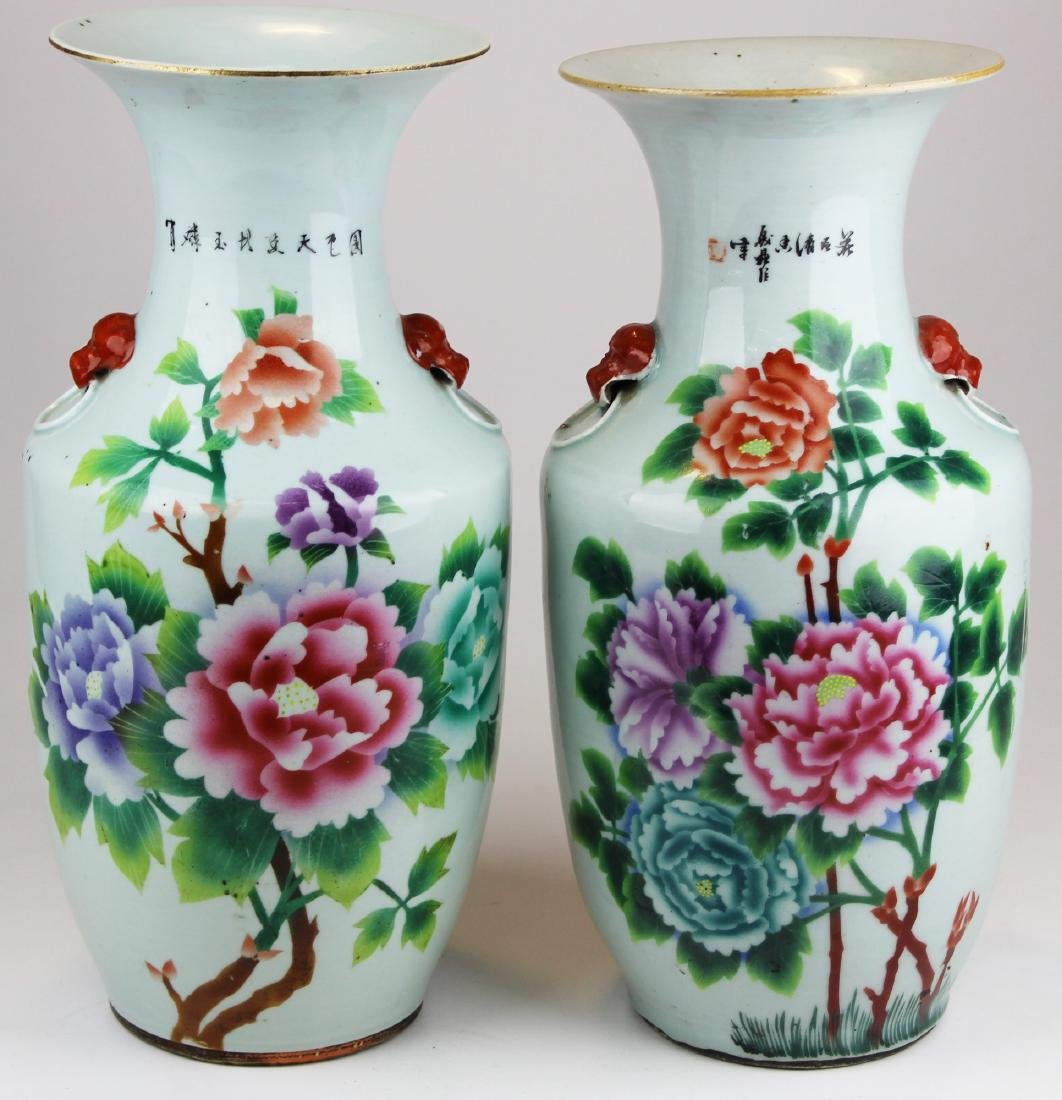 Pair of Chinese porcelain enamel decorated vases
