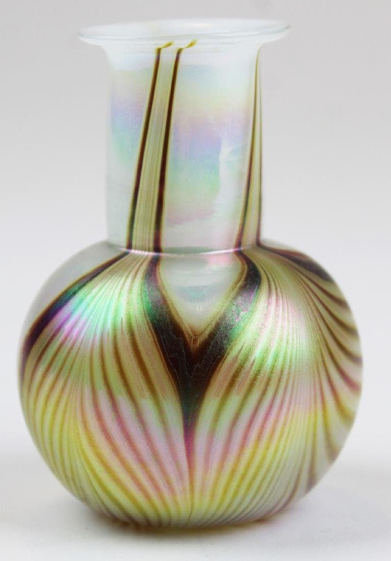 Iridescent pulled feather art glass vase