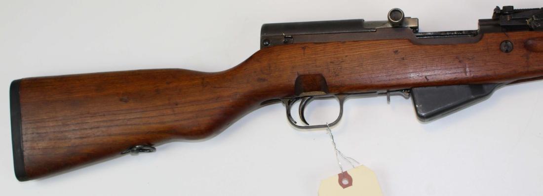 Yugoslavian SKS Model 59/66