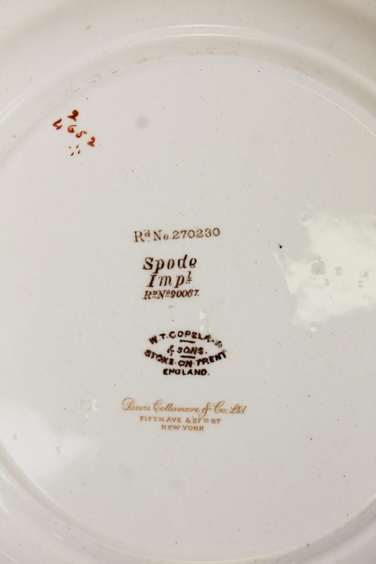 16 Copeland Spode creamware style dinner plates - 4