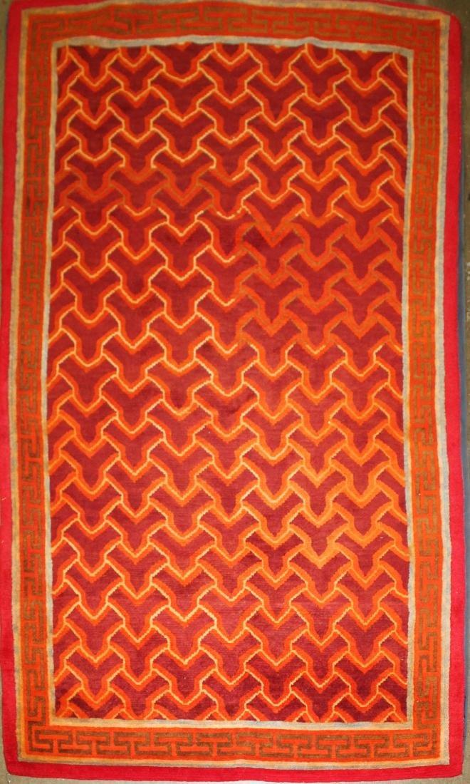 early- mid 20th c Tibetan Khaden