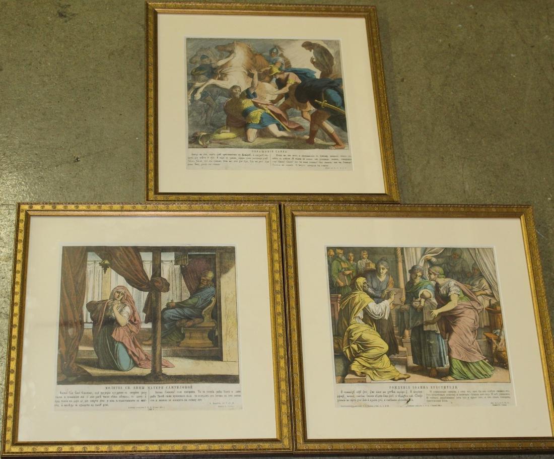 Three Russian illustrated biblical verses