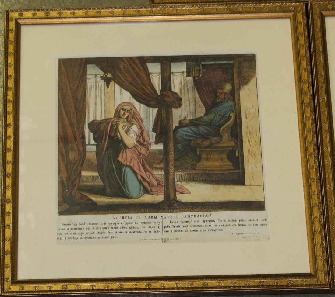 Three Russian illustrated biblical verses - 2