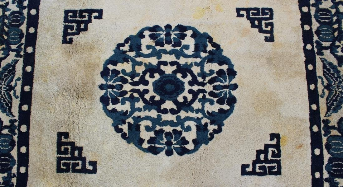 late 20th c sculpted Chinese area rug - 2