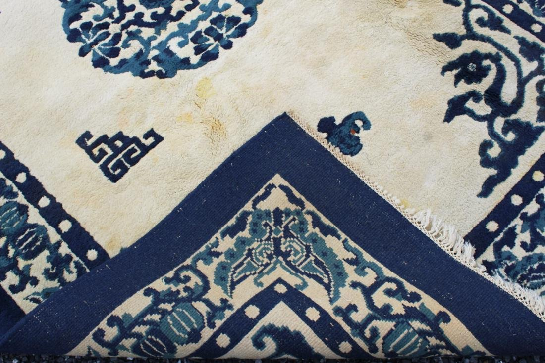 late 20th c sculpted Chinese area rug - 4