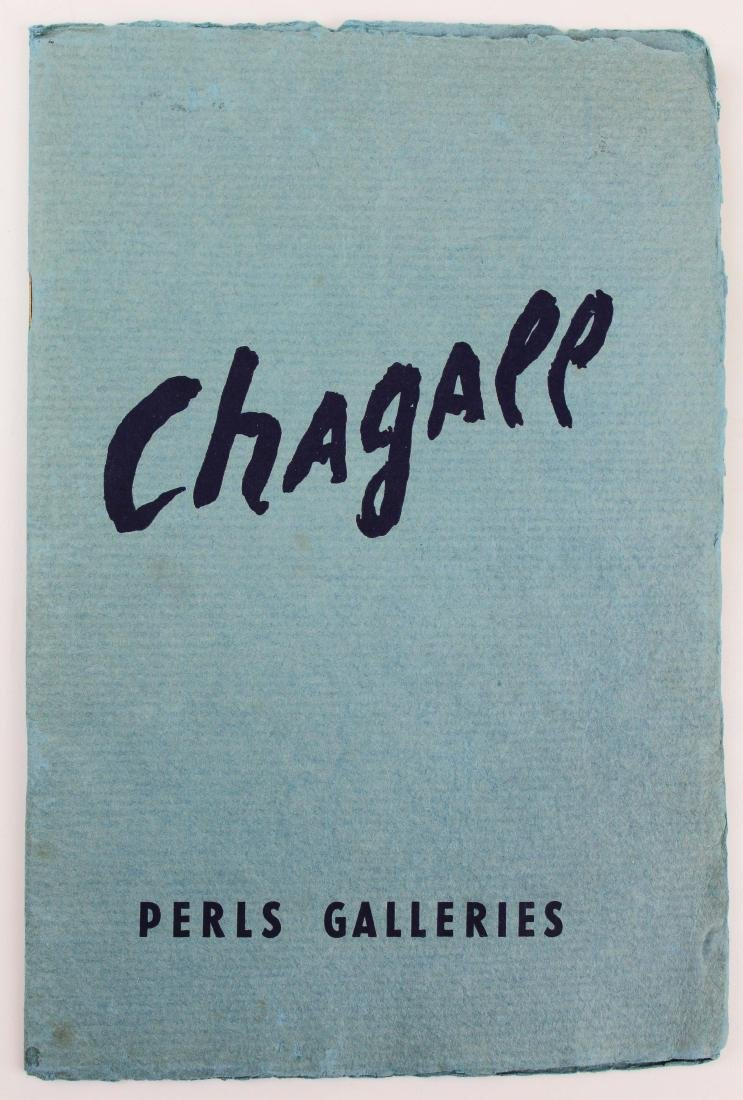 1965 Marc Chagall signed exhibition catalogue - 3
