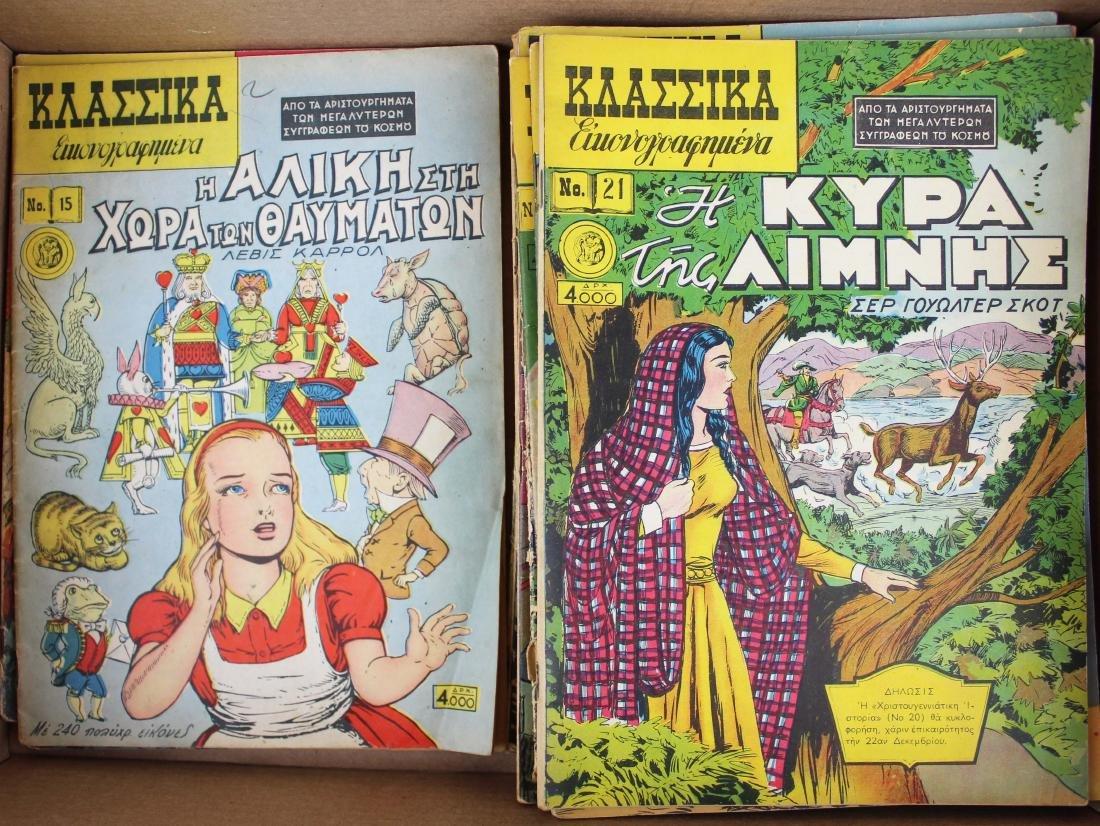Classics Illustrated comic books in Greek