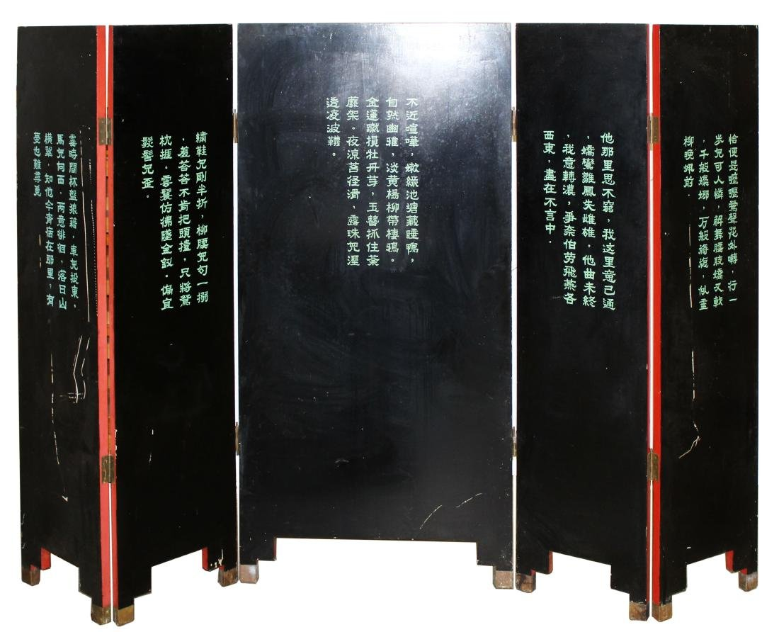 Oriental lacquered five section folding screen - 2