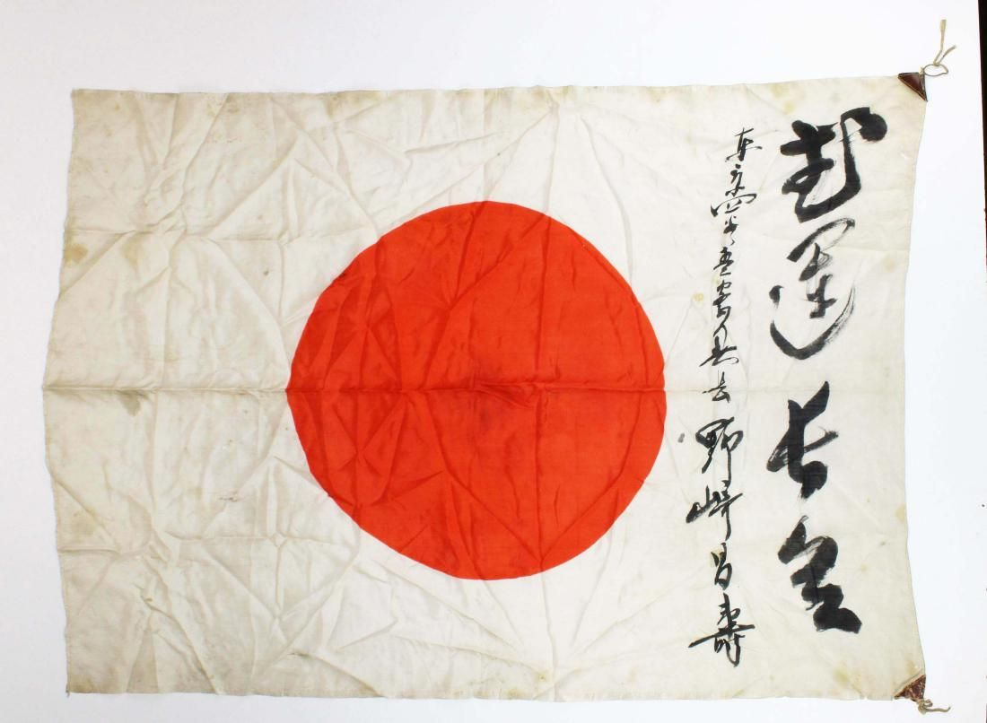 WWII Japanese Battle Flag with Kanji inscription