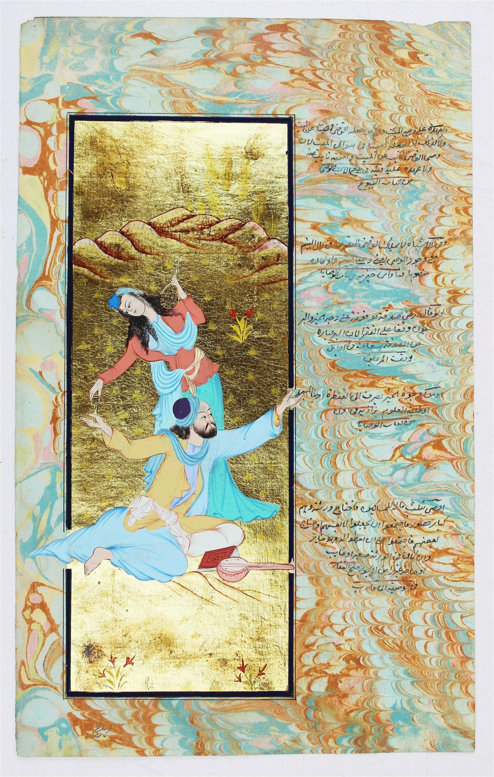 18th c Indo-Persian illuminated manuscript page