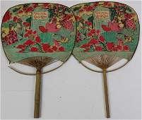 early Coca Cola bamboo  rice paper fans