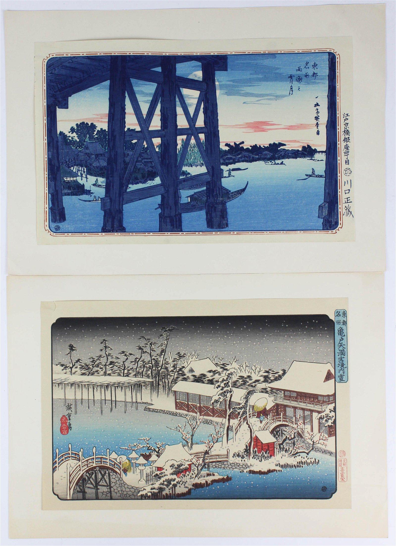 Watanabe Japanese woodblock prints