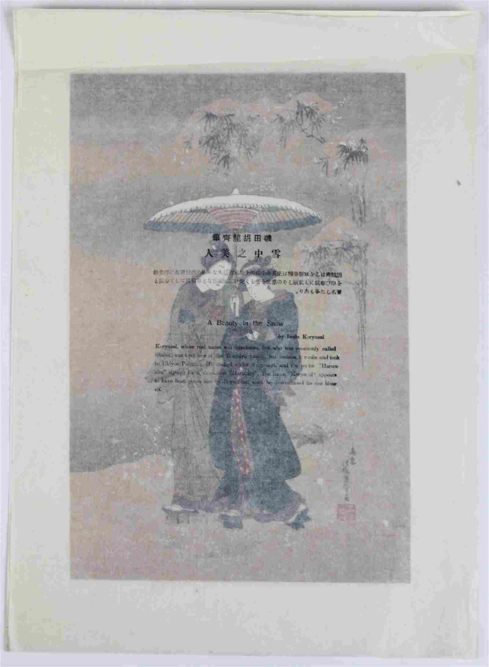 Three Japanese Ukiyo-e woodblock prints