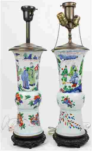 ca 1900 Chinese Polychrome Vase/ Lamps