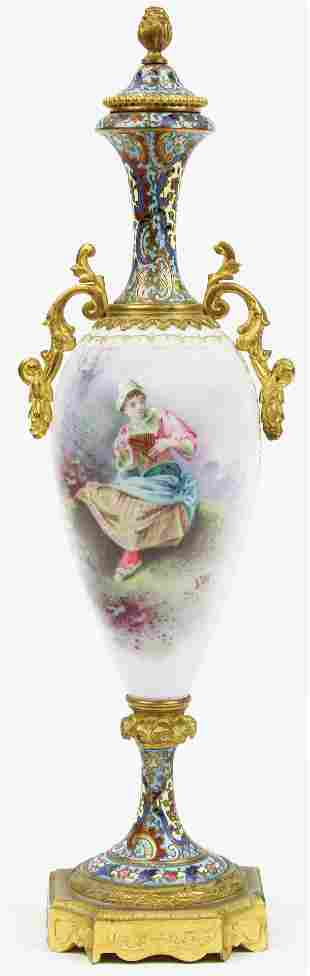 19th c Champleve, Gilt Brass, & Porcelain Urn