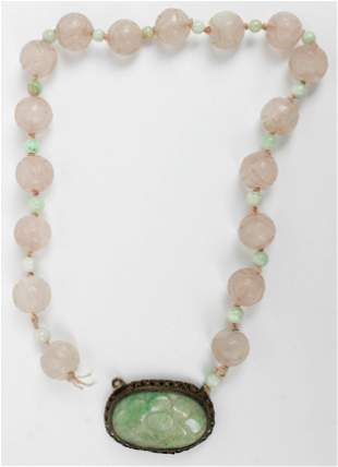 Chinese carved white jade bead necklace & pendant