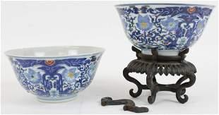 Pair of Chinese Yongzheng Porcelain Bowls