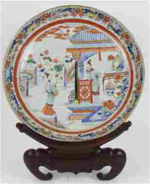 Late 19th c Chinese Famille Rose Charger