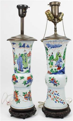 Chinese Polychrome Porcelain vases