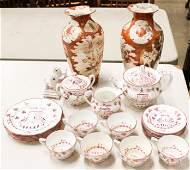 English Pink Lustre Tea Set and Japanese Vase