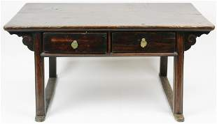 18th c Chinese Low Table with Drawers