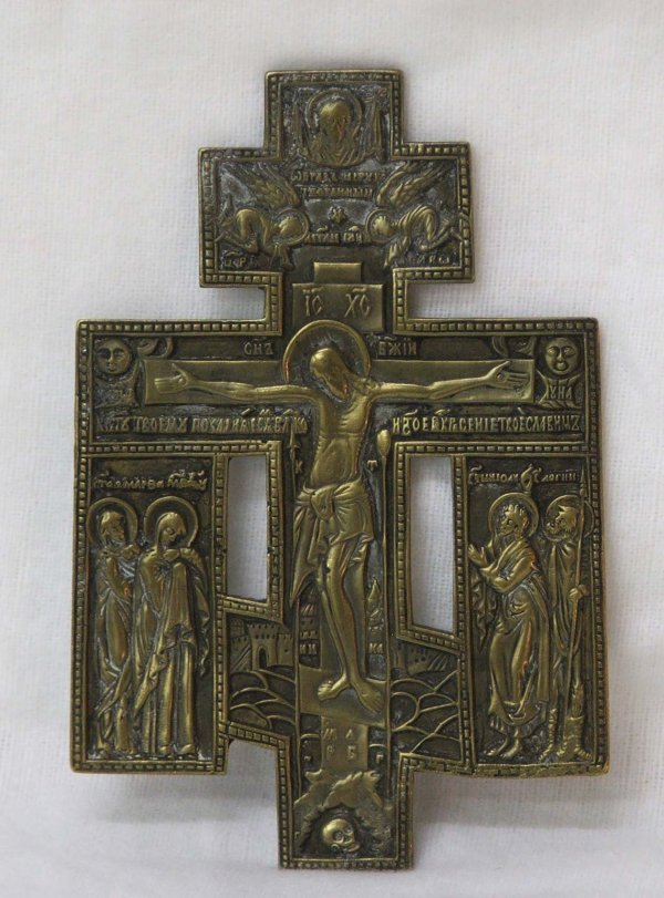 3: 19th century Russian cruciform bronze depicting the