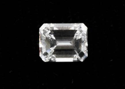 Emerald Cut 3/4 Carat Diamond