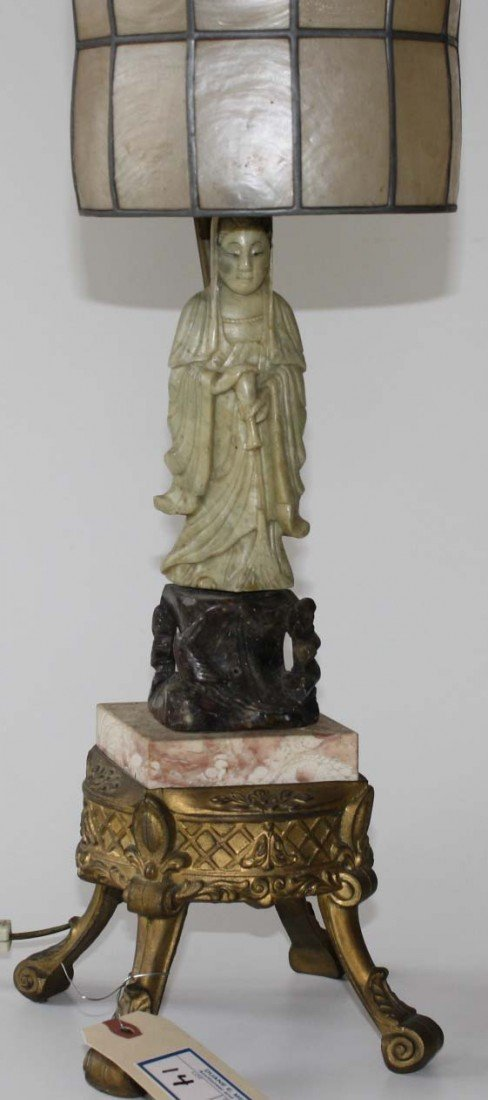 Oriental soap figural carved lamp on gilt metal base an