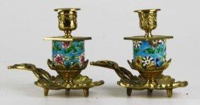 Pr Of French Longwy Gilt Brass & Enamel Chamber
