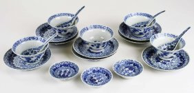 Chinese Blue & White Rice Bowl Set With Plates &