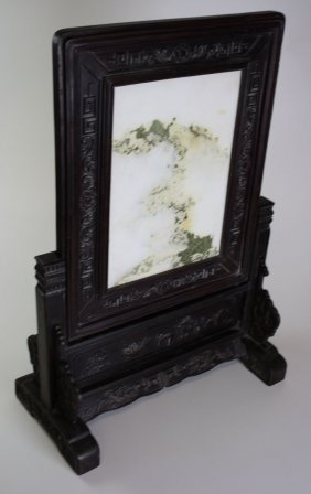 20th C Chinese Carved Wooden Plaque Frame With
