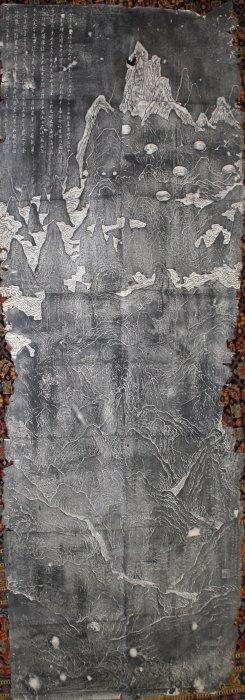 19th C Japanese Black & White Woodblock Print On Thin