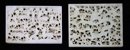 two early 20th c Chinese white jade reticulated carved