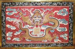 early 20th c Chinese dragon embroidery on silk in gilt