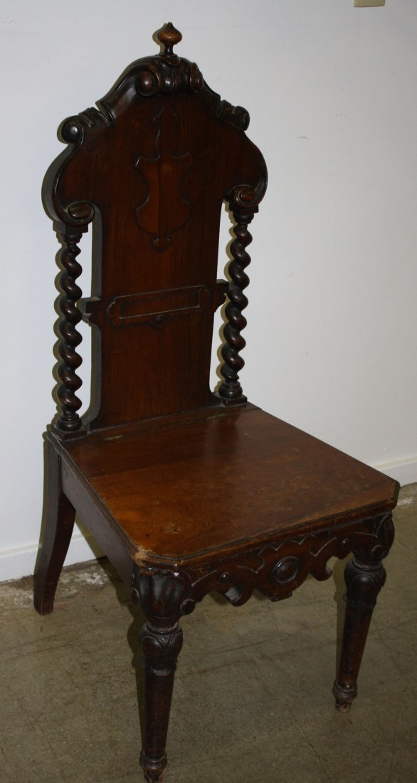 Victorian Renaissance revival carved music chair, lift