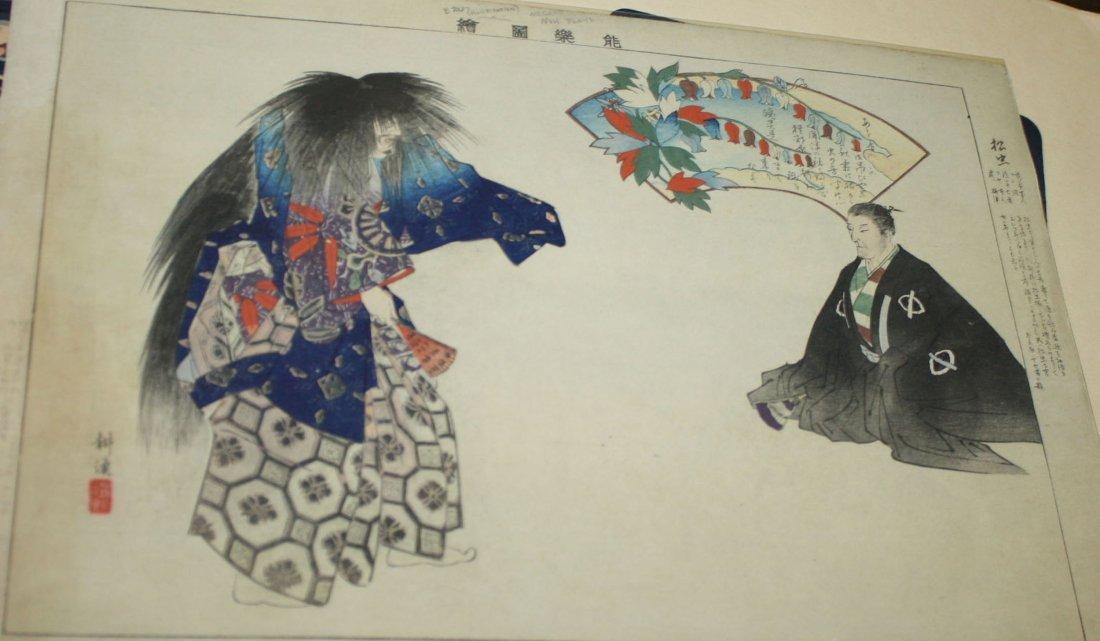 Six early 20th c Japanese wood block Ukiyo-e prints - 6