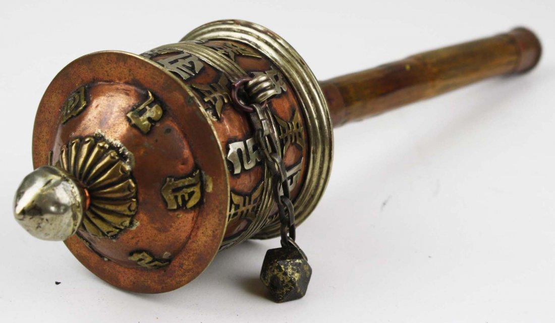 late 19th c Tibetan mixed metals prayer wheel, intact - 3