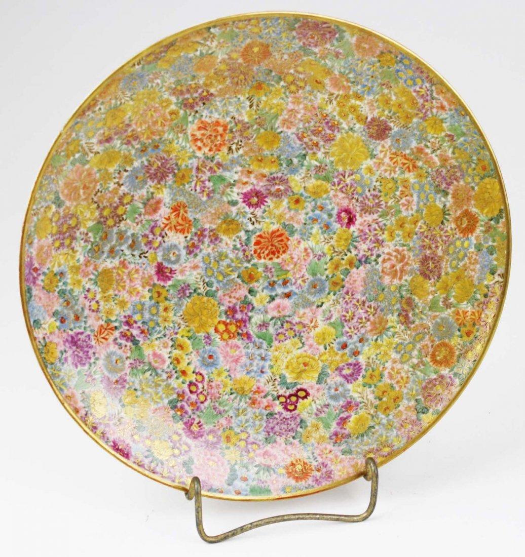 late 19th c Japanese Meiji Satsuma plate, artist's
