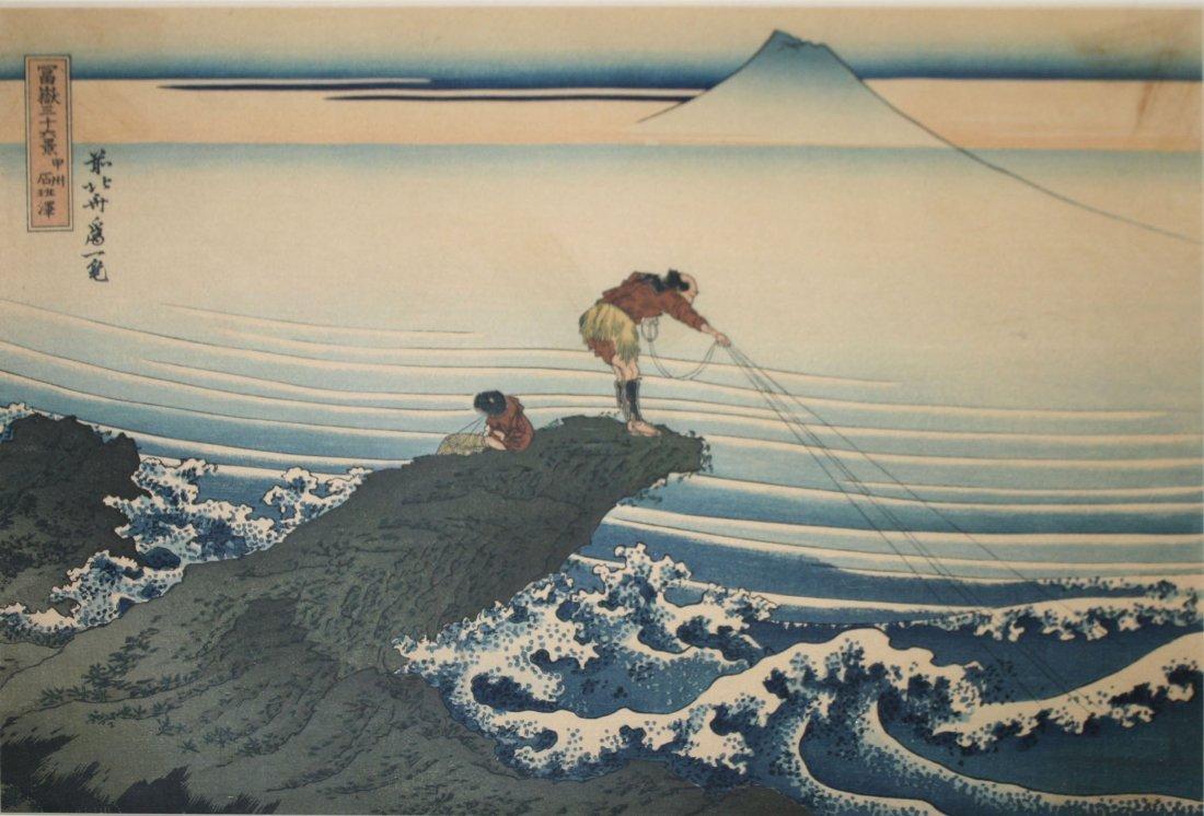 Hokusai Katsushika, (Japanese 1760 - 1849) Fisherman -