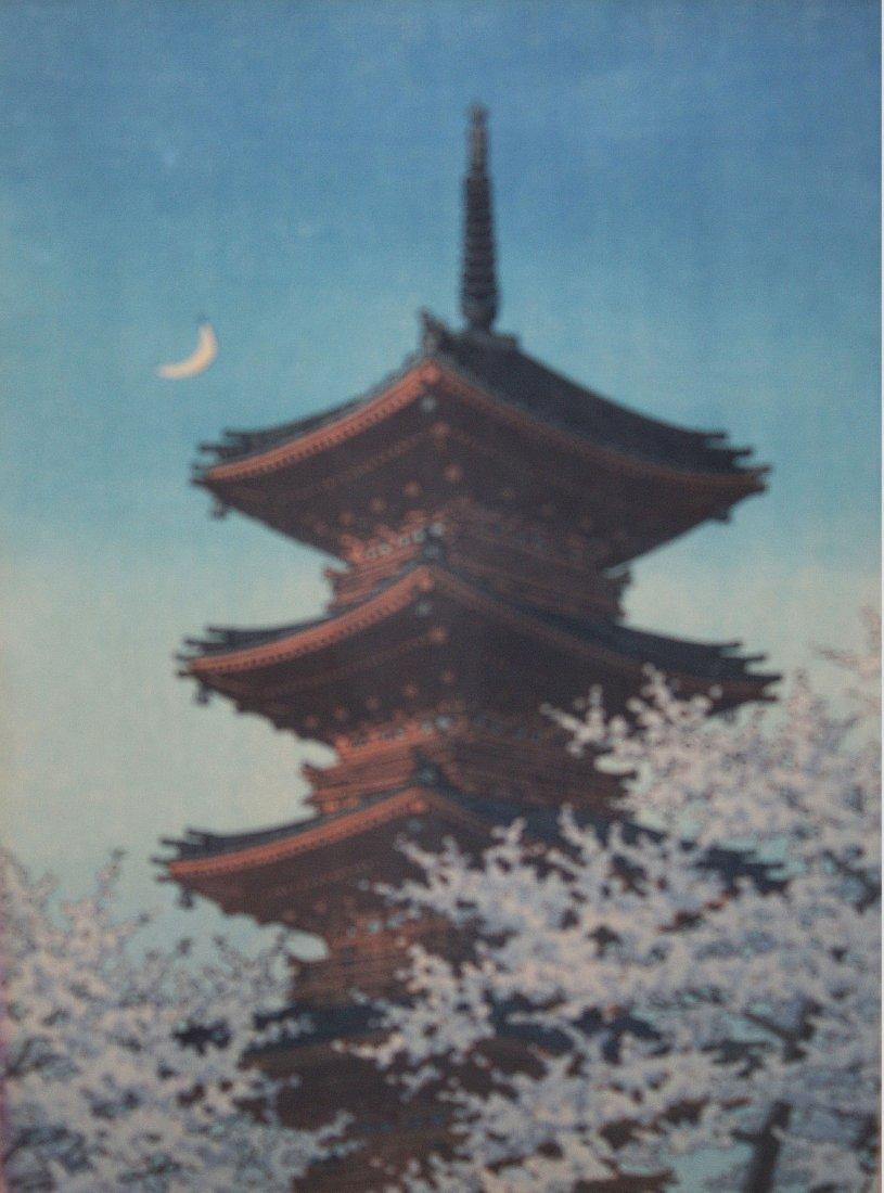 Kawase Hasui (Japanese 1883-1957) Spring evening at