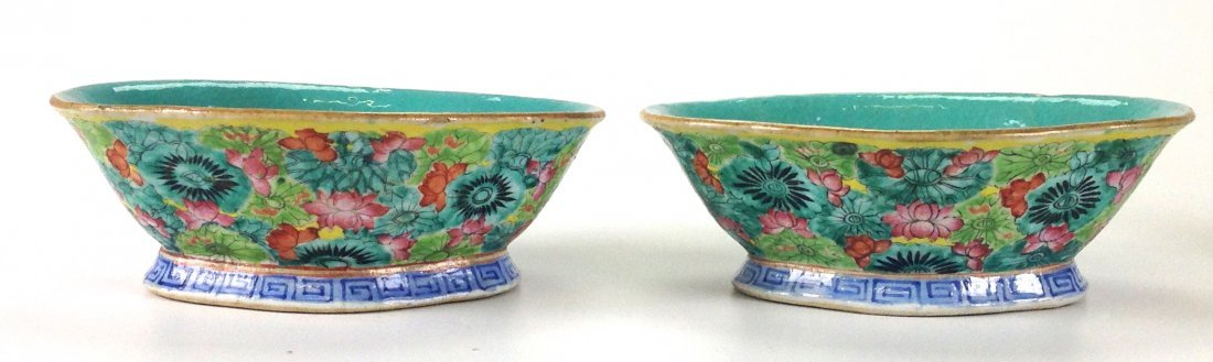 Pair of Chinese Qing Dynasty porcelain enamel low oval
