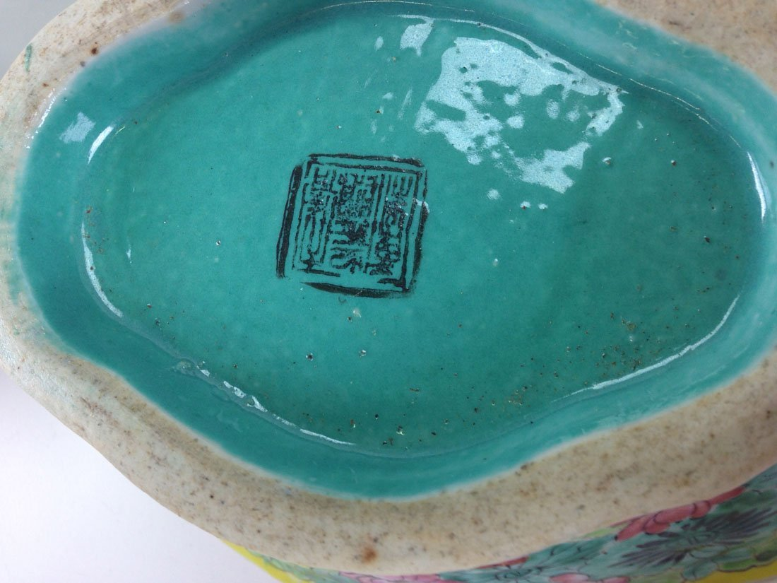 Pair of Chinese Qing Dynasty porcelain enamel low oval - 2