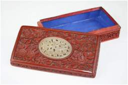 early 20th c Chinese cinnabar carved red lacquer box